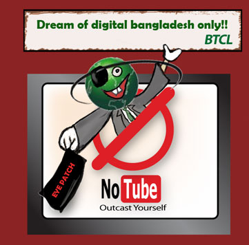 btcl-logo