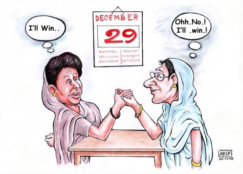 Eleaction 2008