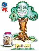 2007: The Daily Star/ Star Inside cartoon against corruption cartoon contest 1st prize.
