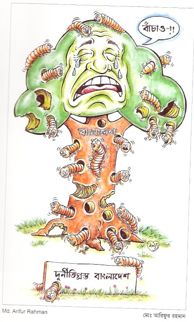 tib-cartoon