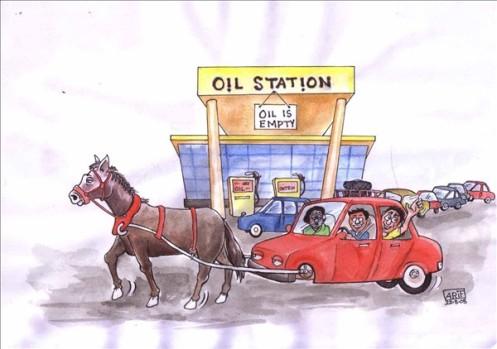 OIL is EMPTY