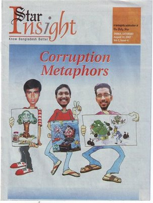 Cover Of Star Insight